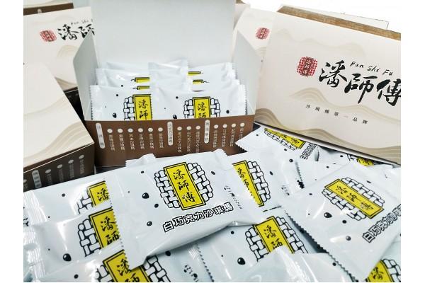 白巧克力沙琪瑪(禮盒)